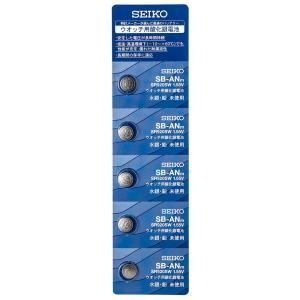 日本製 SEIKO セイコー 時計用 電池 SR920SW 5個セット|empire