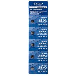 日本製 SEIKO セイコー 時計用 電池 SR626SW 5個セット|empire