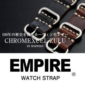時計 腕時計 ベルト バンド  EMPIRE  革 本革 ホーウィン クロムエクセル レザー NATO 18mm 20mm 22mm|empire