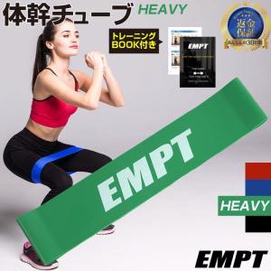 体幹トレーニング ストレッチ グリーン empt