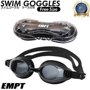 EMPT水泳ゴーグルブラックスイムゴーグル 水泳ゴーグル ユニセックス フリーサイズ 部活 クラブ スクール フィットネス ジム  くもり止め トレーニング 競泳 水|empt
