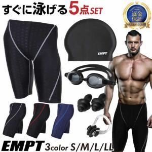 EMPT メンズ フィットネス水着 水着 セット ゴーグル 耳栓 鼻栓 付フィットネスに最適なスイムウェアスポーツ 男性用 ショートパンツ 競泳水着|empt