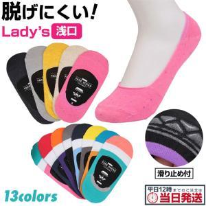 かわいい レディース フットカバー NEW 靴下 ソックス|empt