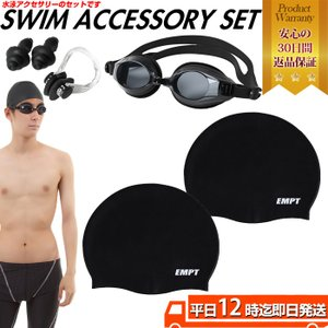 EMPT スイムキャップ 2枚(凸あり)+ゴーグルセット+耳栓鼻栓おまけ付 水泳帽 くもり止め 水着用品 練習用 競泳 水泳試合 水泳 スイミング スイム スイミング スイ|empt