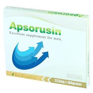 アプソルシン公式 増大サプリメント 1ヶ月分/180粒入り シトルリン配合男性向けサプリ