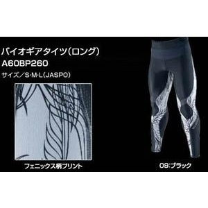 ネコポス選択可 ミズノ mizuno バイオギア BG8000 タイツ A60BP26009 メンズ ランニング ジョギング ウォーキング スポーツタイツ|ems-sports1