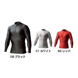 ネコポス選択可 ミズノ mizuno バイオギア A86YM060 スイングナビ ゴルフ メンズ|ems-sports1