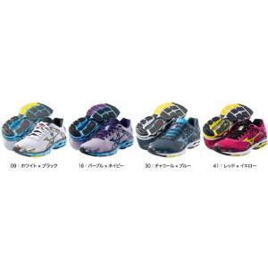 ミズノ mizuno ウエーブ インスパイア 10(W) J1GD1444 レディース ランニングシューズ|ems-sports1