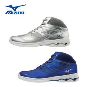 ミズノ mizuno K1GF1874 ウエーブダイバース DE フィットネス ダンス シューズ メンズ レディース エクササイズ エアロビクス