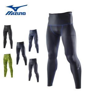 送料無料 ミズノ mizuno BG9000 バイオギアタイツ ロング メンズ K2MJ5B02 バイオギアロング|ems-sports1