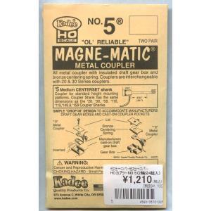 ケーディー Kadee No.5 マグネマティックカプラー MAGNE-MATIC COUPLER