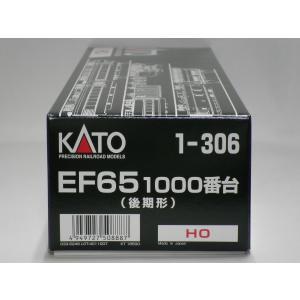 KATO 1-306 EF65 1000番台 後期形