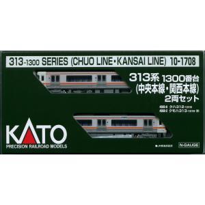 KATO 10-1708 313系1300番台(中央本線・関西本線) 2両セット