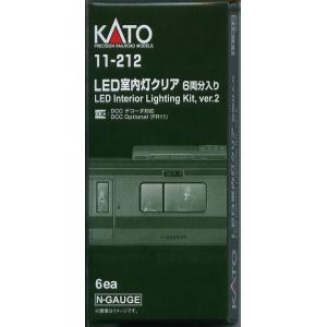 KATO 11-212 LED室内灯クリア 6両分入り【ネコポスB発送可】