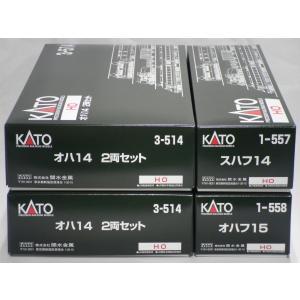 【6両まとめて】KATO オハ14 2両セット(3-514)×2,スハフ14(1-557),オハフ1...