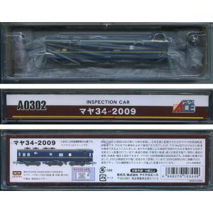 マイクロエース A0302 マヤ34-2009