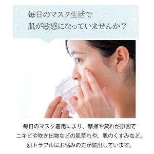 美容石鹸 洗顔石鹸 ニキビ 美白 自然派化粧品 凝固剤不使用 合成界面活性剤不使用!【ナチュラルグリーン:エミュアール化粧品】|emuart-gel-cosme|04