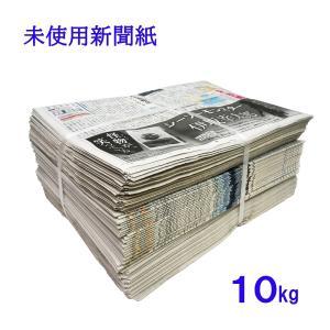 新聞紙 未使用品 10kg 包装 梱包資材 に ペットシート の代わりに