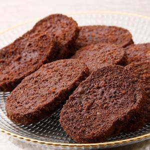 チョコレートをまぶして焼き上げました。  ティータイムに、おやつに、お土産にどうぞ♪  ※無選別の為...