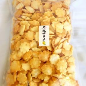 上品な甘さのザラメとお醤油味の可愛い花のおかき♪   ★こちらの商品は包装不可です。   <原材料>...