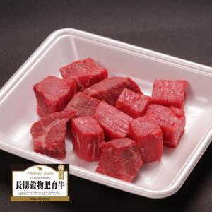 アメリカ産・豪州産牛肉カレー用 200g|emutuselect