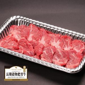 米国産牛肩ロース焼肉 200g|emutuselect