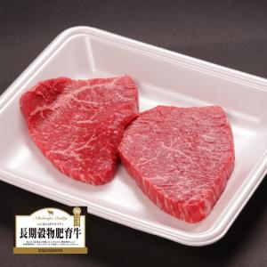 アメリカ産・豪州産牛輸入モモステーキ 200g|emutuselect