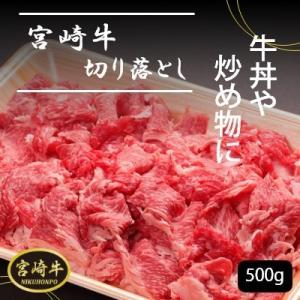 【≪特別価格≫今だけ送料無料商品!】  国産牛肉の牛ネック、スネ肉を使用し赤身と脂身の絶妙なバランス...