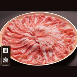 宮崎県産豚バラしゃぶしゃぶ用 280g|emutuselect