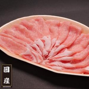 宮崎県産豚ロースしゃぶしゃぶ用 190g emutuselect