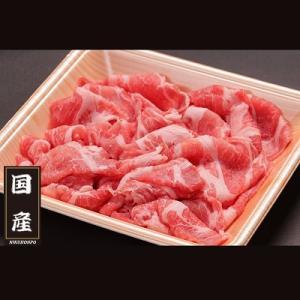 豚の首から背中にかけての肩の部分の肉で、赤身と脂肪が霜降り状になっていて、旨みがあって豚肉本来の深い...