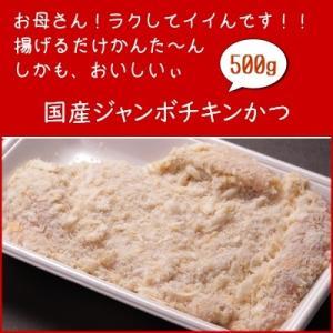 当店びっくり市場総菜売場にて実際に販売しているお惣菜専用の商品になります。  ※この商品は冷凍でお届...