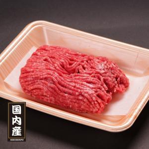 【エムツーの日】国産牛赤身挽肉 200g|emutuselect