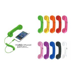 【M's】スタイルフォン ミニ STYLE PHONE MINI (緑/グリーン) 105101 emuzu-international