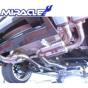 【M's】ポルシェ 958 カイエンターボ MIRACLE製 可変リアマフラー//ステンレス ミラクル 3271 リモコン付 可変マフラー Porsche CAYENNE 新品|emuzu-international
