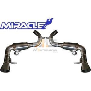 【M's】W217 ベンツ Sクラスクーペ S550(V8)MIRACLE製 可変リアマフラー//ステンレス ミラクル C217 S217 CL217 3582 リモコン付 可変マフラー 新品|emuzu-international