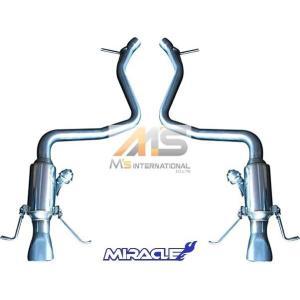 【M's】W222 メルセデスベンツ Sクラス S400 HYBRID(V6)MIRACLE製 可変リアマフラー//ステンレス ミラクル S222 3646 ハイブリッド 可変マフラー 新品|emuzu-international