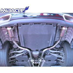 【M's】レクサス LS460(前期)MIRACLE製 可変リアマフラー//3707 LEXUS USF40/45 USF41/46 ステンレス ミラクル リモコン付 可変マフラー エキゾースト 新品|emuzu-international