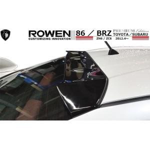 【M's】 86 / BRZ 前期・後期 ルーフ スポイラー / ROWEN/ロエン エアロ // トヨタ TOYOTA DBA-ZN6/スバル SUBARU DBA-ZC6 / 1T009R00 FRP|emuzu-international
