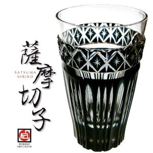【 - 薩摩切子 - 】薩摩黒切子 ビアグラス/鹿児島 送料無料!|emuzu-international