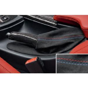 ☆BMW純正☆BMW M Performance カーボン/アルカンタラ・ハンドブレーキ・セット M3(F80) M4(F82) 左ハンドル車用|en-and-company