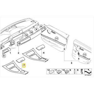 ☆BMW純正☆BMW Performance カーボン・インテリア・トリム センター・コンソール・カバー・トリム E90/E91/E92 左ハンドル iDrive装備車(~2008.9)用|en-and-company