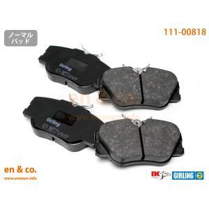 ベンツ Eクラスクーペ(C124) 124050用 フロントブレーキパッド+センサー Mercede...