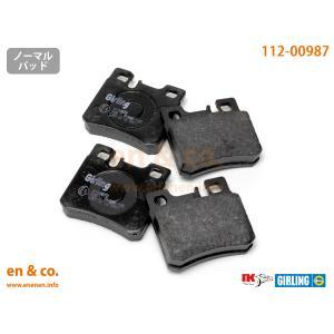 ベンツ Eクラスクーペ(C124) 124051用 リアブレーキパッド+センサー Mercedes-...