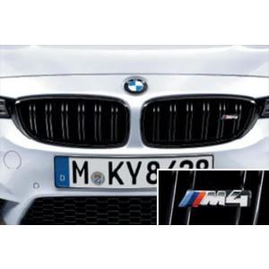 ☆BMW純正☆BMW M Performance ブラック・キドニー・グリル 左右セット M4(F82)|en-and-company