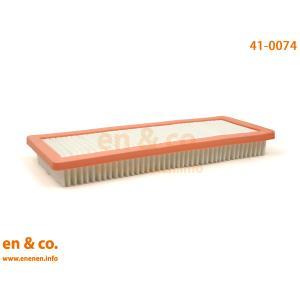 CITROEN シトロエン グランドC4ピカソ B7875G01用 エアフィルター
