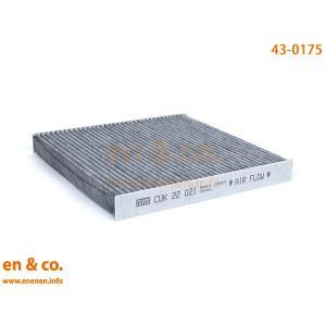 smart スマート フォーツークーペ(453) 453342用 エアコンフィルター