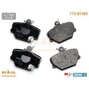 smart スマート K(450) 450335用 フロントブレーキパッド