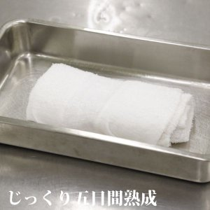 唐戸(3〜4人前)|en-morishige|03
