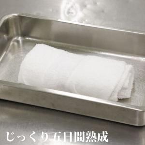 下関(5〜6人前)|en-morishige|03